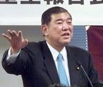 사학스캔들 휩쓴 일본 정국…차기총리로 이시바 급부상