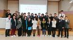 고신대복음병원 유헬스케어센터, '제2회 핑크하트 캠페인' 개최