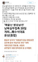 """김형석, 윤상 집안 언급한 보수활동가 방자경에 일침 """"이윤상입니다만"""""""