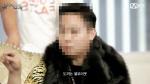 징역 7년 구형 '청담동 주식 부자' 이희진, 도끼 '불우이웃' 언근 사연은?