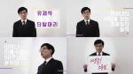 유재석, 조용필 데뷔 50주년 축하 메시지 영상 공개