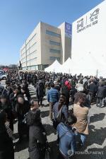 '디에이치 자이 개포' 특별공급 희망자 1300여 명...포기자만 300여 명, 결과 오늘 발표