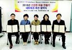부산 북구보건소, 4개 종합사회복지관과 협약식 진행