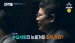 """'외부자들'김경진 의원, MB구속 예상 형량 """"30년 나온다고 봐"""""""