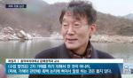 """'미투 폄훼 의혹' 하일지, 강단 떠나 작가로… """"무례에 사과 없다"""""""