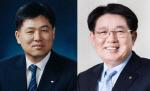 현대제철 강학서·유한양행 이정희 대표 '금탑산업훈장'
