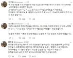 """전우용 """"토지공개념이 노태우 때 첫 도입? 1949년 농지개혁 때 도입"""""""