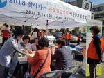 부산 서구보건소, 찾아가는 마을건강센터 이동홍보실 운영