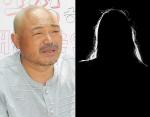 '김흥국 성폭행' 육성 녹음파일로 새로운 국면… 법정공방으로 이어져