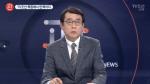 '최순실 의상실 보도' 이진동, TV조선 사회부장 미투 운동 관련 사표 제출