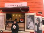 '나의 아저씨' 이지아, 3년 만에 컴백에 팬들의 커피차 응원