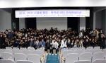 경남정보대학교, 신입생·복학생·전과학생 대상