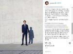 """'나의 아저씨' 장기용, 아이유 폭행 장면 논란...누리꾼, 개인 SNS서도 """"실망"""""""