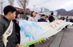 경남 사천시 용산초등학교, 학교폭력 예방 캠페인 개최