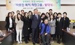 부산지방보훈청, '따뜻한 복지 착한그물-보벤져스' 발대식 개최