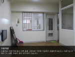 """이명박 구속 '서울 동부구치소' 내부 사진 보니...""""청년들 원룸보다 좋아"""""""