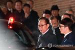 머그샷 뮈길래...이명박 전 대통령 서울 동부구치소 입소 후 이것 꼭 촬영