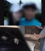 '궁금한이야기y' 한 예비신랑의 억울한 죽음, 고속도로서 떨어진 2.5kg 쇳덩이