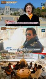 고대 법대 출신 가수 '김상희' 남편 유훈근과 떠난 사연?...허참·권성희·현숙·박대봉 근황도