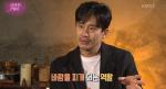 """'연예가중계' 신하균, 단답형 인터뷰 1인자 """"인터뷰? 어쩔 수 없이 하는 것"""""""