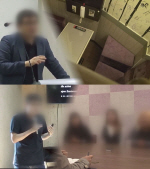 """'궁금한이야기y' 성추행 목사 """"이게 이상하다는 네가 이상해"""""""