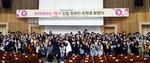 부산외국어대학교, '2018학년도 1학기 신입 외국인 유학생 환영식' 개최