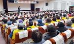 부산영도시니어클럽, 2018년 직원 및 참여자 소양교육 진행