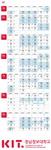 2018 NC 경기 일정표
