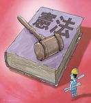 [강동수의 세설사설] '나라의 기둥에 새긴 언약' 헌법, 이번엔 손보자