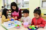 일·가정 양립 저출산 극복 프로젝트 <12> 북구 금창초등어린이집