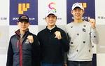 부산 KPGA 골프단 첫 탄생