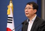 [북중회담] 남북미 테이블에 중국 합류하나…문 대통령 '운전대론' 시험대