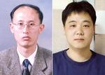 국립수과원, 정민민·이동길 박사 특별승급