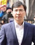 검찰, 성폭력 의혹 안희정 구속영장 재청구