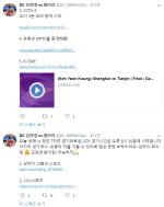 """4개국 리그 제패 도전, 김연경 상하이경기 생중계는?...""""유튜브서 시청 가능"""""""