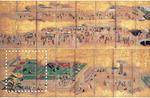 해양문화의 명장면 <13> 조선통신사 국서전명식 그림