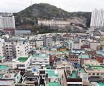 해제 혹은 통합…대안인 소규모정비 원도심선 '그림의 떡'