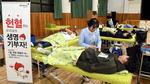 부산가톨릭대 'CUP 봉사의 날' 열어…사랑의 헌혈·장기기증 신청 홍보 등