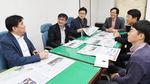 3월 독자권익위원회