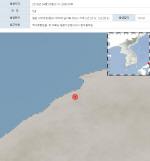 일본 지진, 시마네현 마쓰에 남서쪽 50km 지점 규모 5.8