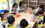 일·가정 양립 저출산 극복 프로젝트 <14> 장안산단 안델센어린이집