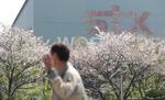 STX조선 노사 '자구안·확약서' 한밤까지 협상