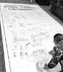 중국, 미국산 불매운동 번지나