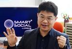 부산 경제 미래 이끈다 <14> 스마트소셜 김희동 대표