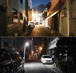 밤길 무서운 서대신동 골목 보안등 14개 교체
