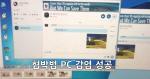 """[영상] """"몸캠 피싱 지워준다"""" 사기혐의 구속 20대, 3년여 재판 끝 '화이트 해커'로 판명"""
