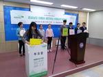 """경남 아동 """"성·인권·정치 교육 기회를"""""""
