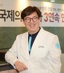[피플&피플] 굿윌치과병원 허정욱 대표원장