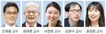 부산과학기술상 영광의 얼굴들