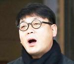 한진중공업 '희망버스' 기획 송경동 시인 감형